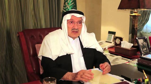 سمو الأمير طلال بن عبد العزيز تبن العلاقات القوية بين مصر والسعودي