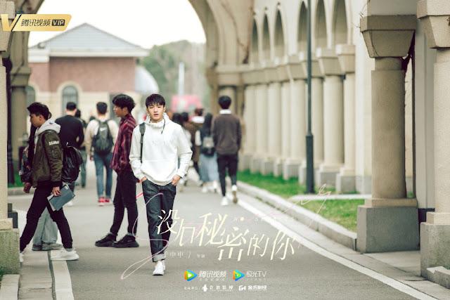 no secrets cdrama remake jin han