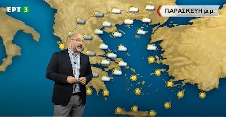 Σάκης Αρναούτογλου: Σε ποιες περιοχές θα διατηρηθεί η αστάθεια την Παρασκευή