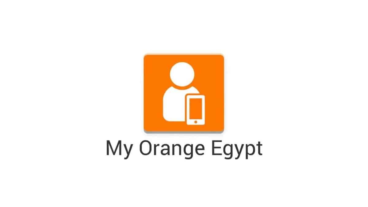 تحميل تطبيق ماي أورنج My Orange