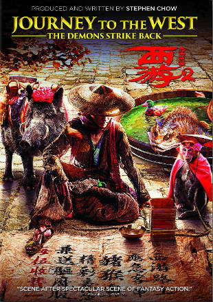 Journey To The West 2 2017 BRRip Hindi Dual Audio 720p ESub Watch Online Full Movie Download Worldfree4u 9xmovies