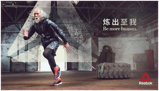 В 2017 году в 81 год Ван Дешунь принял участие в китайской кампании «Стань человеком!» –  Reebok