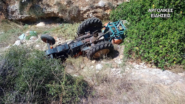 Αργολίδα: Νεκρός από ανατροπή τρακτέρ στην Ερμιονίδα