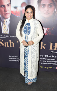 "Special screening of the film ""SAB THEEK HAIN"" directed  by Raja Ram Mukerji"