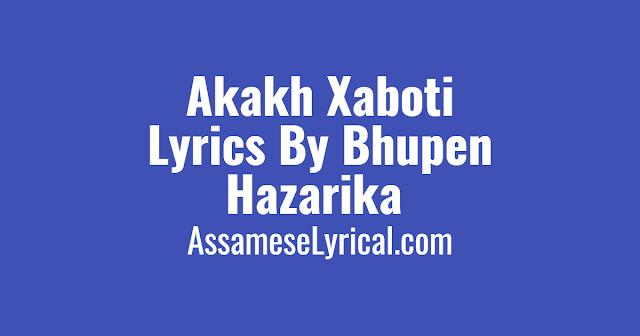 Akakh Xaboti Lyrics, bhupen hazarika