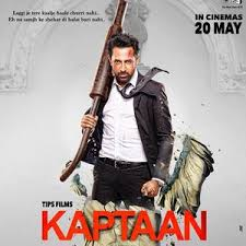 Kaptaan 2016 Full Punjabi Movie Watch & Download