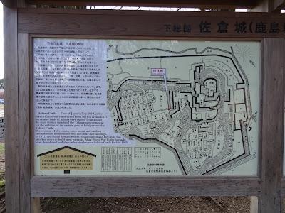 【吉方位旅行番外編】佐倉で武家屋敷を見学したら源泉かけ流しスーパー銭湯へGO!