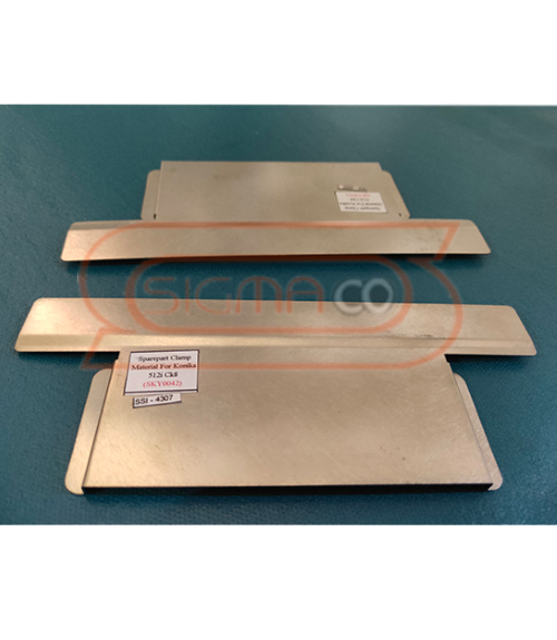 SKY0042 - Clamping Material for Infiniti Konica 512i