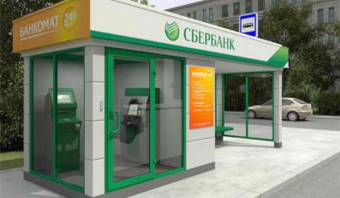 GAB Sberbank