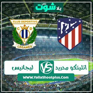 مباراة اتليتكو مدريد وليجانيس