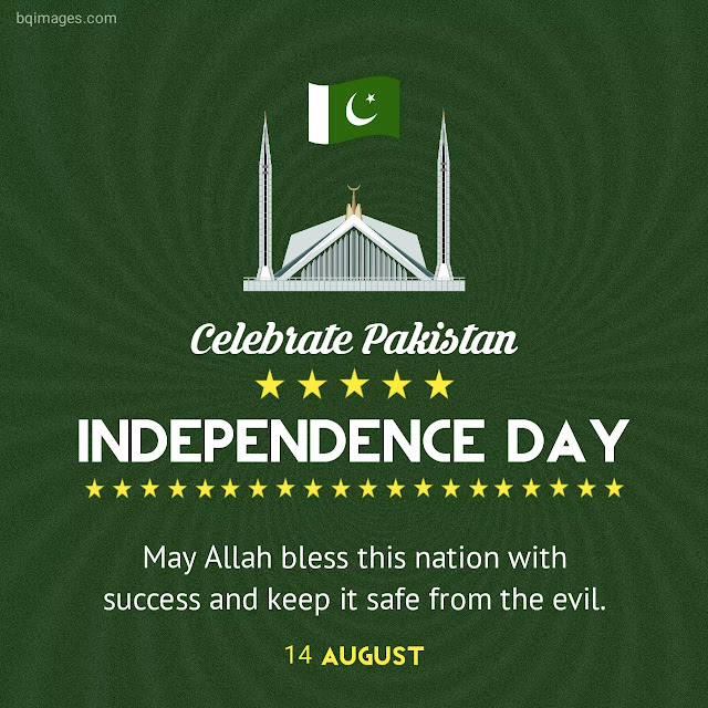 Pics For Independence Day of Pakistan