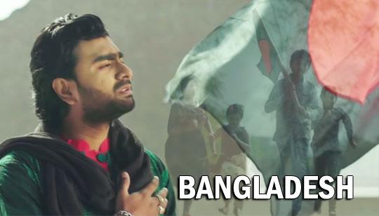 Victory Day of Bangladesh Bijoy Dibos Special Song by Imran Mahmudul