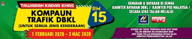 Kompaun Trafik DBKL Hanya RM15 Sahaja
