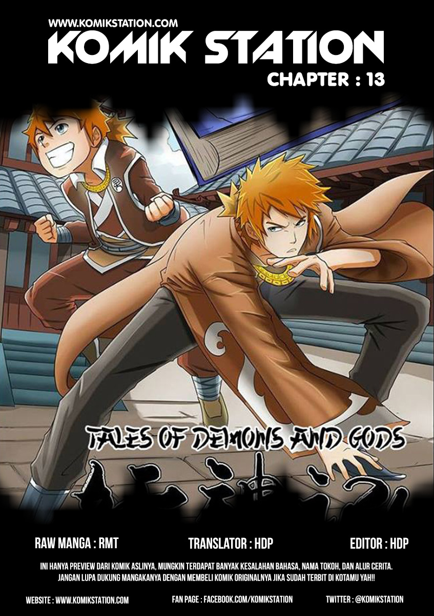 Tales of Demons and Gods Chapter 13