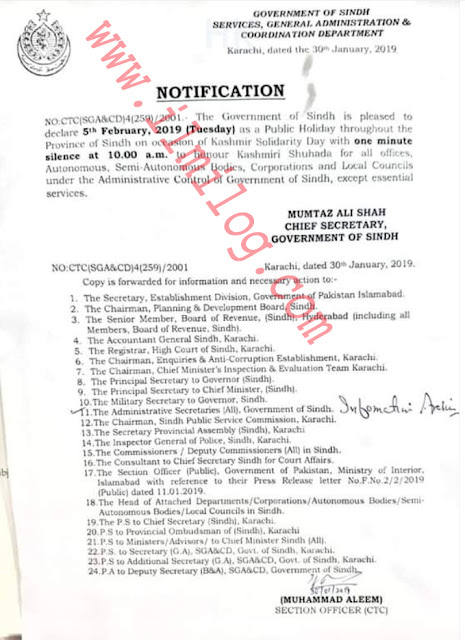 Sindh Govt. Pakistan holidays 2019