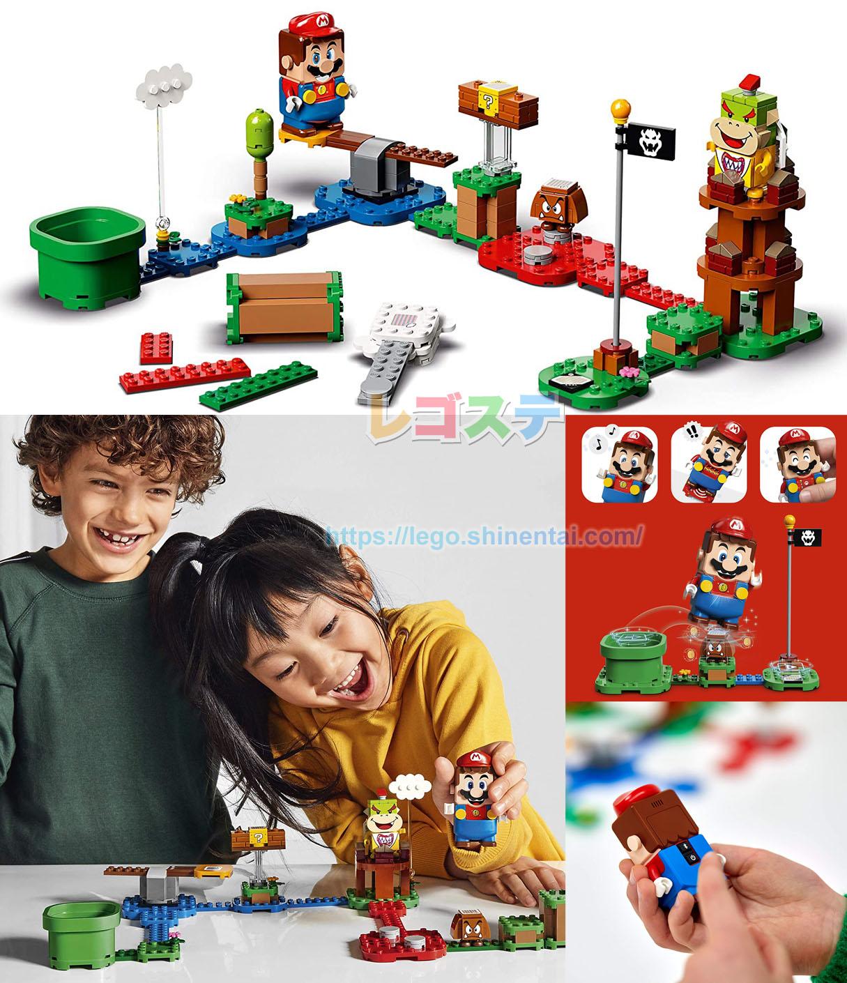 71360 スーパーマリオ・スターターセット:レゴ(LEGO) スーパーマリオ