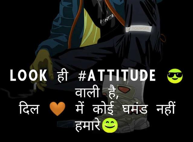 attitude boy status photo download