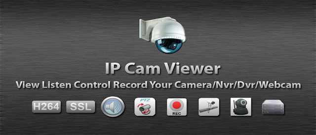 برنامج IP Cam Viewer Pro