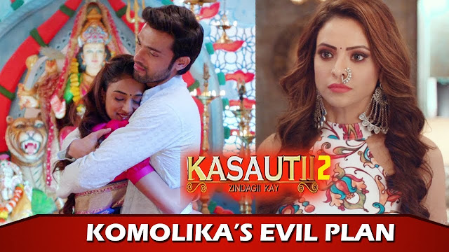 Big Trouble : Bajaj to protect Prerna and her child post Komolika trapped Anurag in Kasauti Zindagi Ki 2
