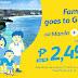 Cebu Pacific Cheap Flights Manila to Guam