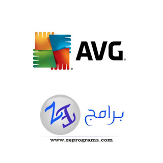 تحميل اي في جي مكافح الفيروسات 2017 مجانا Download AVG AntiVirus Free