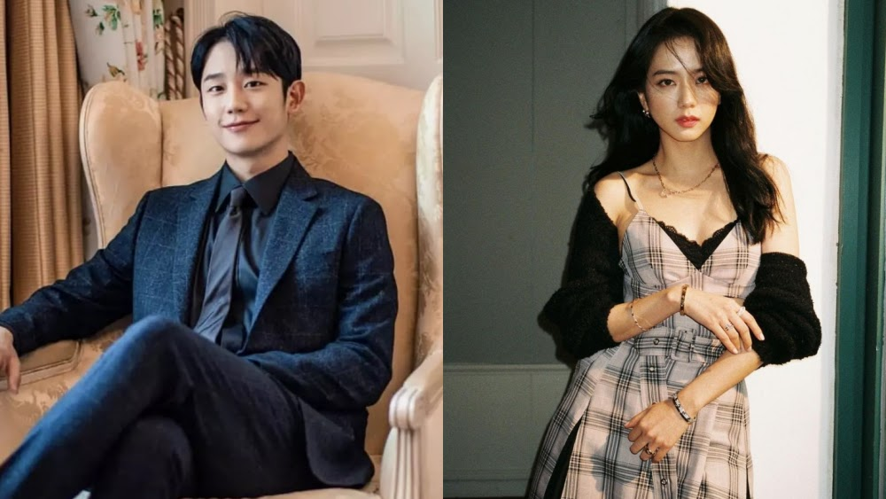 Jung Hae In and Jisoo's drama, 'Snow Drop' Accused of 'Mocking' South Korean History
