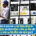 पेट्रोल-डीजल की कीमतों में बढ़ोतरी जारी, दिल्ली में पेट्रोल 82.66 और डीजल 72.84 रु/लीटर पर पहुंचा