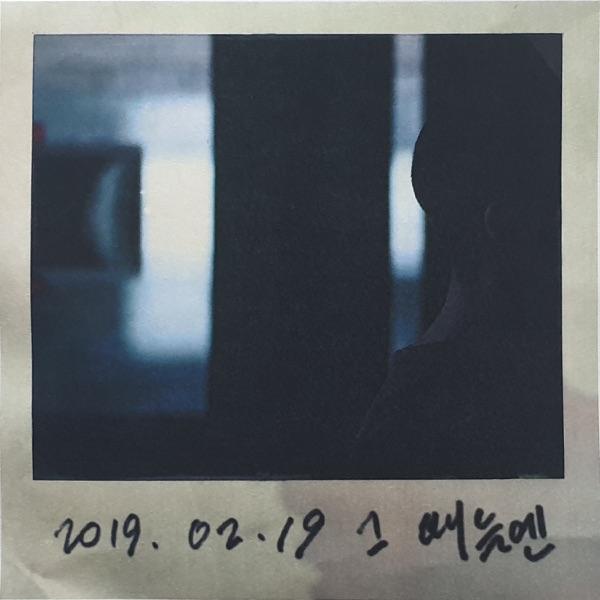 Jin Yong – At Times – Single