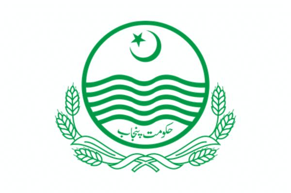 Revenue Department Punjab Jobs 2021