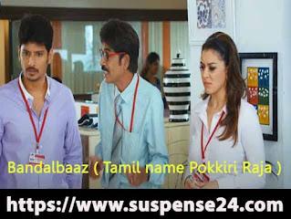 bandalbaaz movie south hindi dubbed