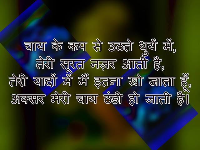 motivational hindi wallpapers hd