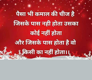 funny whatsapp status with images in hindi,whatsapp status with images