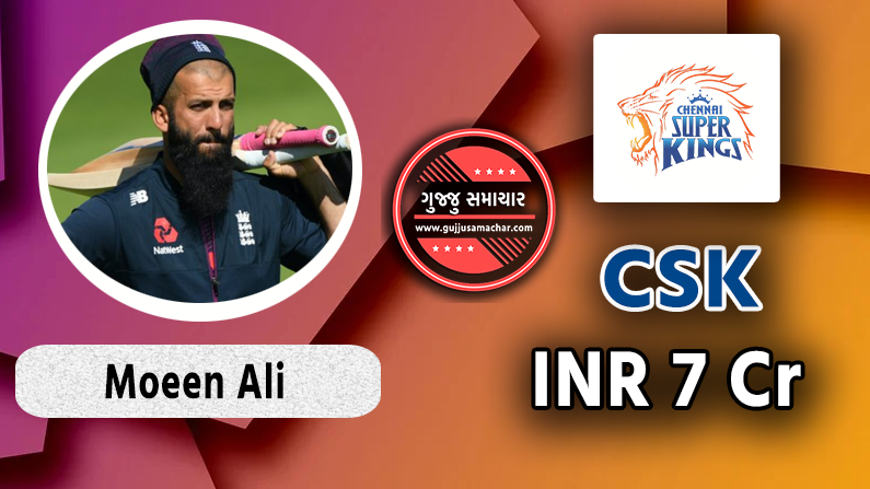 Moeen Ali to CSK