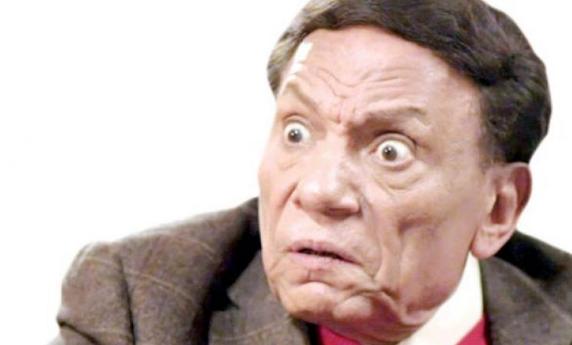 عادل إمام وعيد ميلاده 79