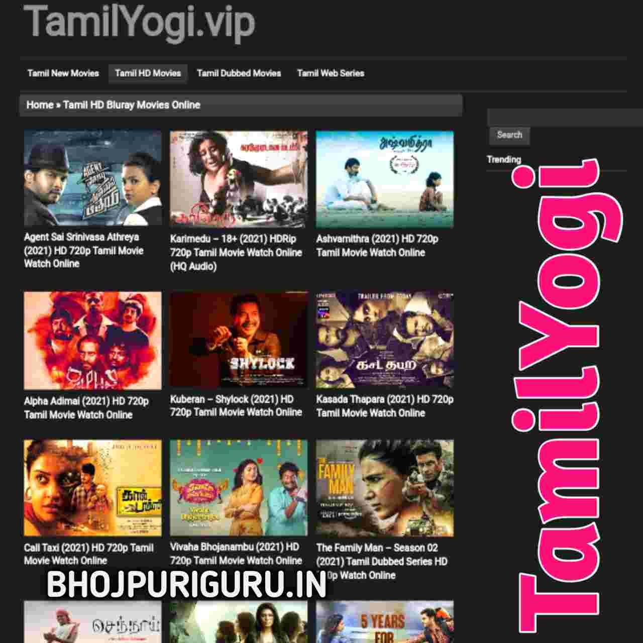TamilYogi Movies - South Hindi Dubbed, Bollywood, Hollywood, Hindi Web Series Download - Bhojpuri guru