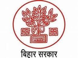 BTSC Medical Officer Recruitment 2021- बिहार बीसीएससी चिकित्सा अधिकारी भर्ती 2021