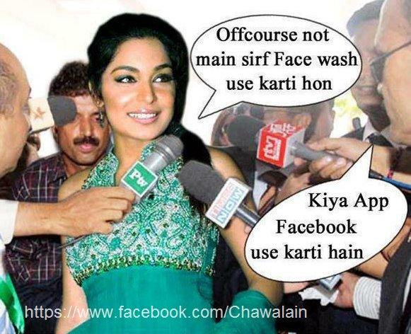 Funny Urdu Jokes and Latifey: eStyleChanel: Akbar ...