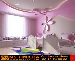 bedroom ceiling decoration for girls