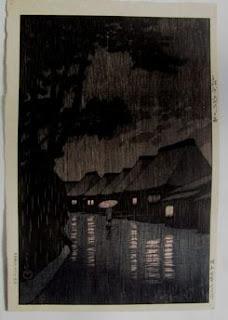川瀬巴水 相州前川のの木版画販売買取ぎゃらりーおおのです。愛知県名古屋市にある木版画専門店