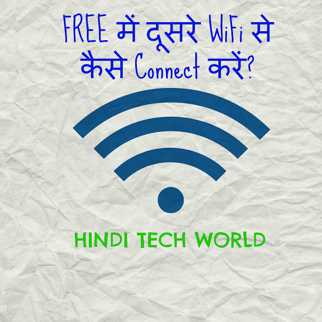 connect wifi for free