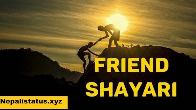 Best Friend Shayari In Nepali : Friend Status Shayari In Nepali
