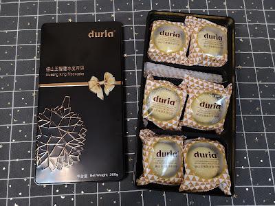 召喚榴槤愛好者 - Duria® 貓山王榴槤冰皮月餅歸來喔~~