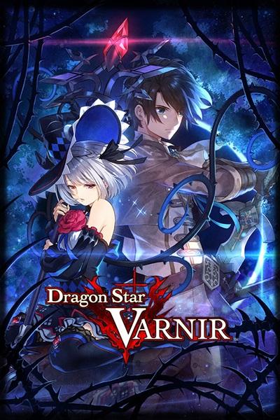 โหลดเกมส์ Dragon Star Varnir