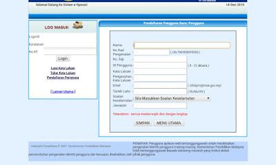 Daftar dan Login e-Operasi 2020 Online