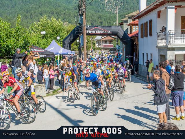 """Ήπειρος: Στα Ορεινά Της Ηπείρου..""""Protect Aoos"""" MTB Ultra....Την Πρώτη Μέρα Του Σεπτέμβρη!"""