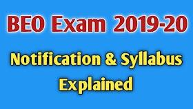 BEO Exam 2019