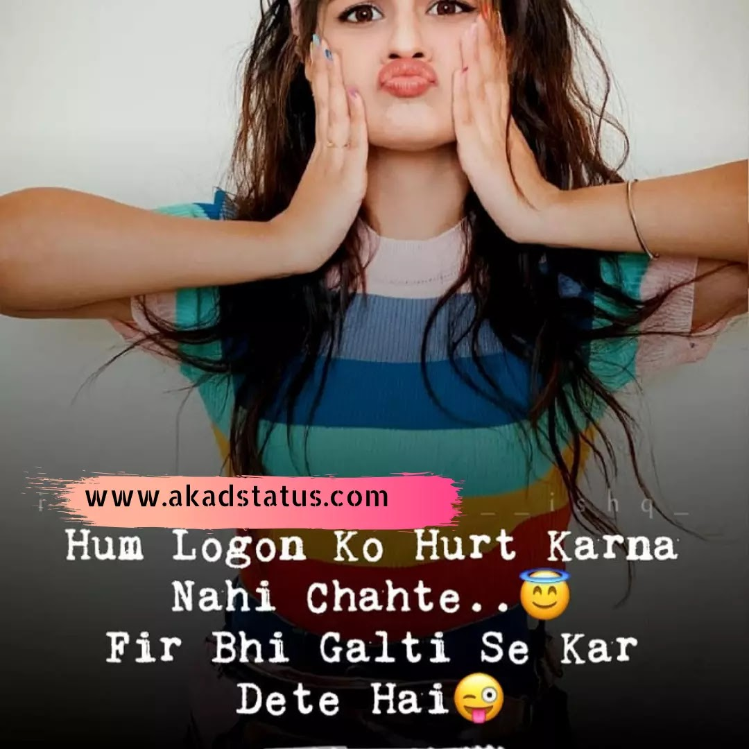 Cute girls insta pic, cute girl shayari images , cute girl quotes, cute girl images, cute girl dp images, cute girl caption