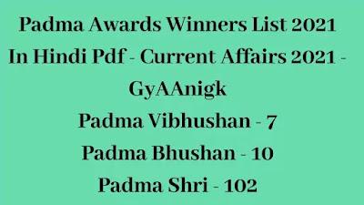 Padma Awards Winners List 2021 In Hindi Pdf - Current Affairs 2021 - GyAAnigk