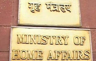 no-firing-in-jamia-home-ministry