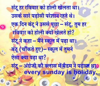 Happy Holi Special Wishes Greetings Photo Pics Images Status36
